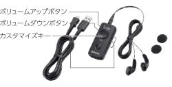 Bluetoothヘッドセット<VS-3/オプション>