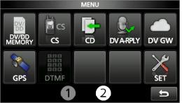 4.3インチのTFTディスプレイはタッチ操作に対応